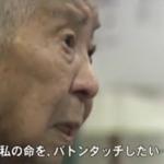 「ヒロシマ・ナガサキ 二重被爆」